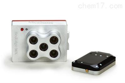 农业遥感专用5通道多光谱相机 (升级版)