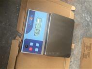 化工厂防爆电子天平秤3kg大量现货