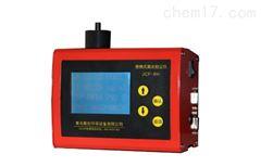 JCF-6H便携式激光粉尘仪升级版JCF-6H 厂家供应