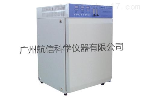 WJ-160A-II气套式160L二氧化碳细胞培养箱