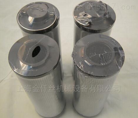 HYDAC高压滤芯11608D06B上海总经销