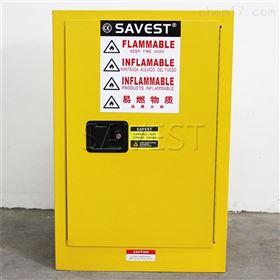 12加仑易燃液体防火安全柜