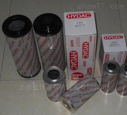 HYDAC高壓濾芯11116D17BN性能特點