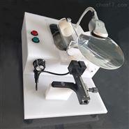 静脉可视小鼠尾注固定器 静脉注射固定仪
