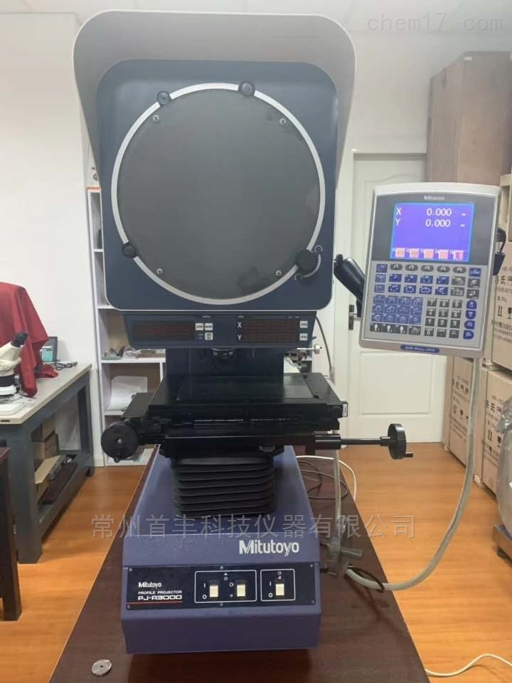 日本三豐PJ-A3010F-200投影儀