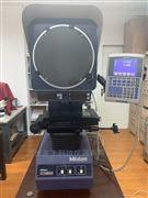 日本三丰PJ-A3010F-200投影仪