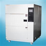 三箱式冷热冲击试验箱的厂家  温度设备