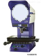 日本三丰高精度投影仪PJ-H30A1010B