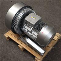 11KW漩涡式气泵