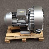 5.5KW双叶轮漩涡气泵