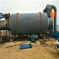 转让闲置二手大型煤泥滚筒烘干设备