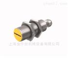 图尔克传感器BL10型种类齐全