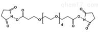 活性酯PEG5活性酯Bis-PEG5-NHS ester 756526-03-1