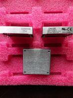 CHB75-48S05 CHB75-48S33CINCON高效电源CHB75-48S24 CHB75-24S24