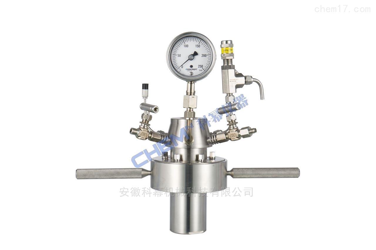 光催化反應釜