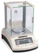 HZ-104/55S十万分之一内校准微量型天平