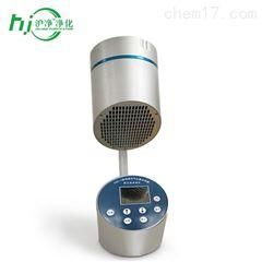 FKC-1空氣浮游菌采樣器