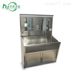 1500*600*1800雙人位醫用洗手池
