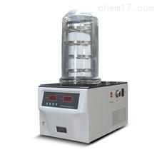 博医康 FD-1A-50真空冷冻干燥机