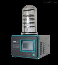博医康 FD-1A-50+真空冷冻干燥机