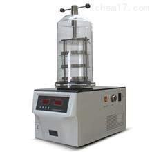 博医康 FD-1B-50真空冷冻干燥机