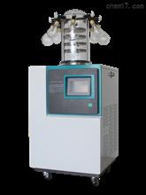 博医康 FD-1C-80+真空冷冻干燥机
