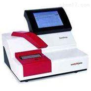 超微量核酸蛋白测定仪(ScanDrop 250)