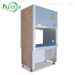 BHC-1300IIA/B2半排风生物安全柜