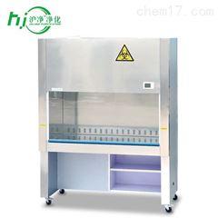 BHC-1300IIA/B3雙人二級潔凈安全柜