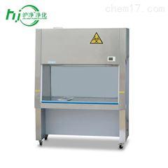 BSC-1600IIA2型生物安全柜质量保证