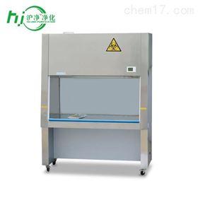 BSC-1000IIA2新型生物洁净安全柜