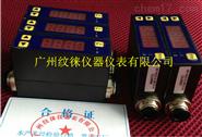 MF4003-3-08-CV-N氮气流量计