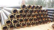 山东威海集中供暖管道聚氨酯保温管