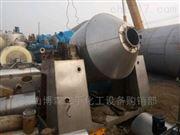 二手耐腐蚀100-40000L双锥干燥机