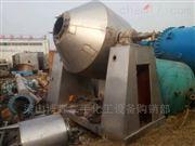 供应SZG-100双锥回转真空干燥机