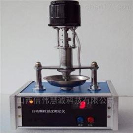KQ-3颗粒强度检测仪