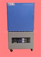 1700度箱式电阻炉