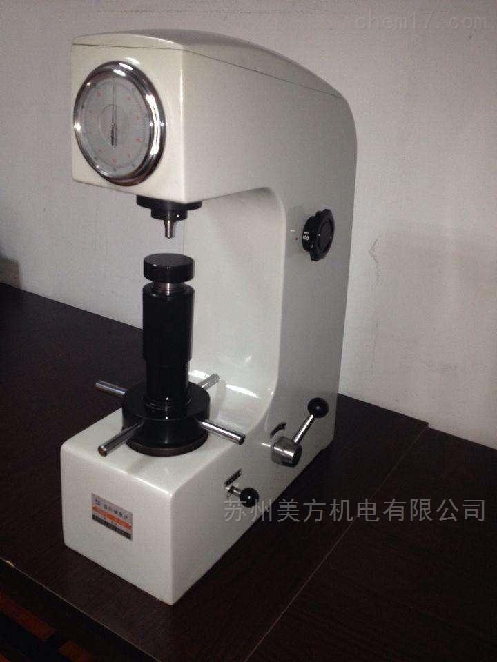 HR-150A常州手动洛氏硬度计HR-150A