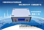 绝缘材料体积表面电阻率测定仪厂家