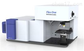 Flex One顯微光致發光光譜儀