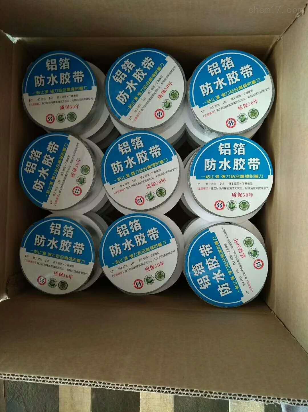 河南自粘型防水胶带供货商