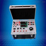 MJBC-HII型单相继电保护校验仪
