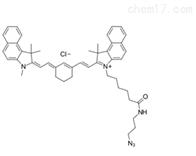 CY7.5 N3Cyanine7.5 azide/Cy7.5 azide点击化学染料