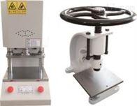 KY-4025型橡膠衝片機:衝片試驗機:橡膠檢測儀器