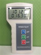 便携式数字大气压力计 压力表批发厂家采购