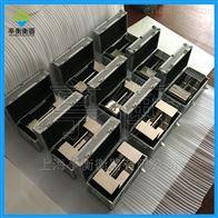 带铝盒包装的标准砝码,25公斤锁形砝码