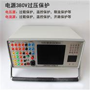 LY808六相继保校验仪