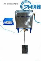 QWX涂层耐沾污试验仪