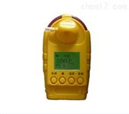 便携式一氧化碳检测报警器生产厂家
