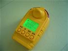 便攜式硫化氫檢測報警儀生產廠家